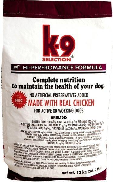 K-9 hi-performance pro velmi aktivní psy